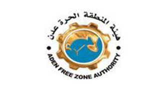 Aden Free Zone Authorithy